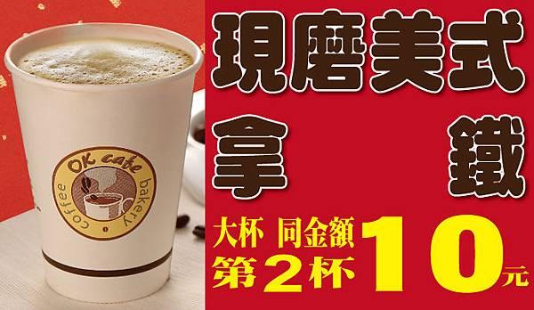 CAFE-690x400(3).jpg
