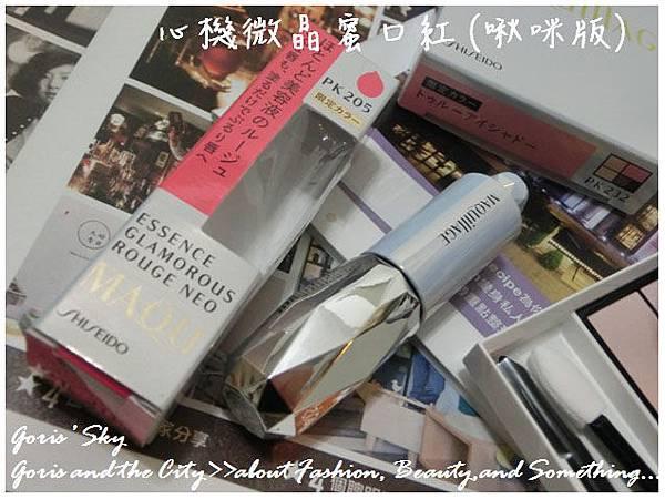 2014-02-18_225910.jpg