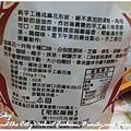 2014-03-08_160440.jpg