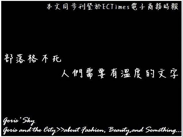 2014-03-10_212810