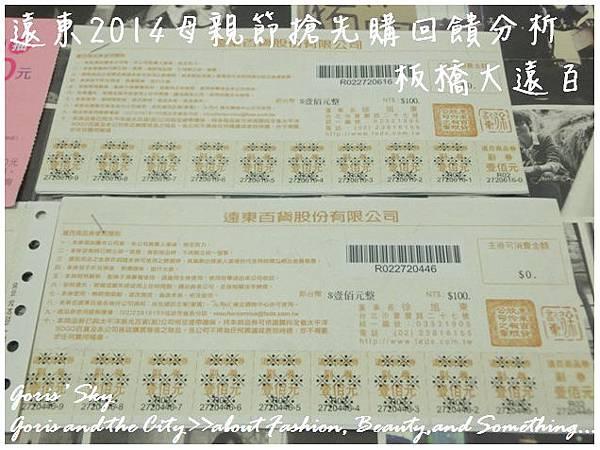 2014-03-29_185000.jpg