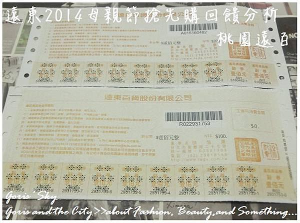 2014-03-29_185309.jpg