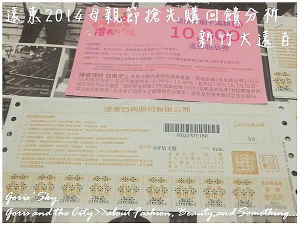 2014-03-29_185459.jpg