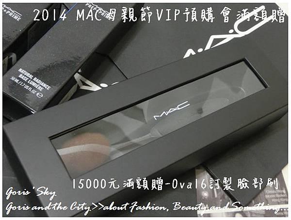 2014-03-30_215439.jpg