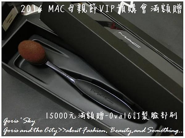 2014-03-30_215458.jpg