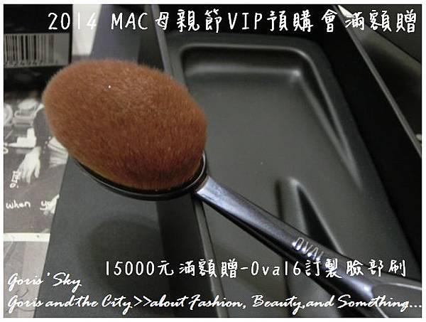 2014-03-30_215514.jpg