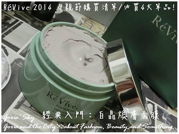 2014-04-09_213200.jpg