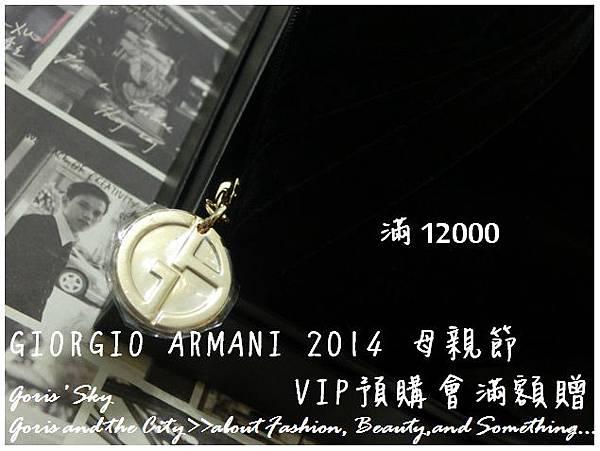 2014-04-11_010938.jpg