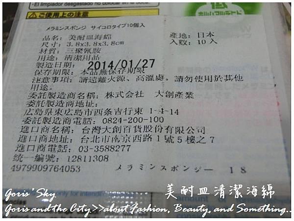 2014-05-04_225614.jpg