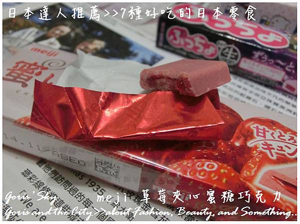 2014-05-04_235938.jpg
