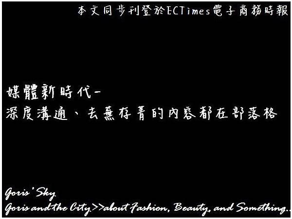 2014-05-05_234212