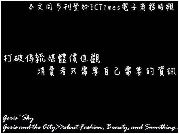 2014-06-02_193024