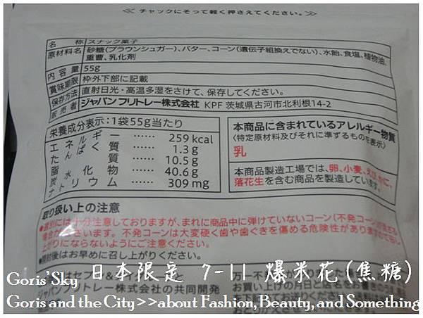 2014-06-06_003855.jpg
