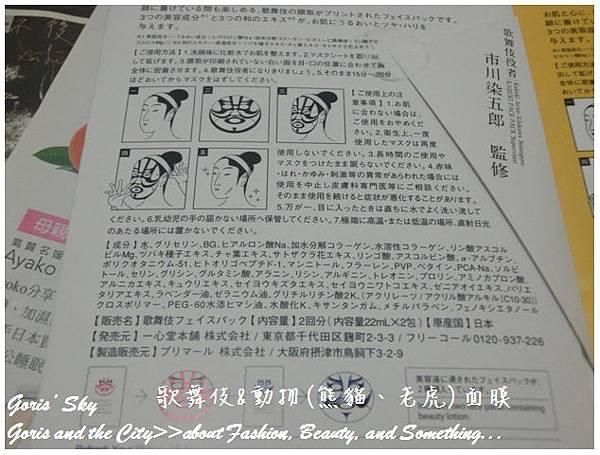 2014-06-15_012049.jpg
