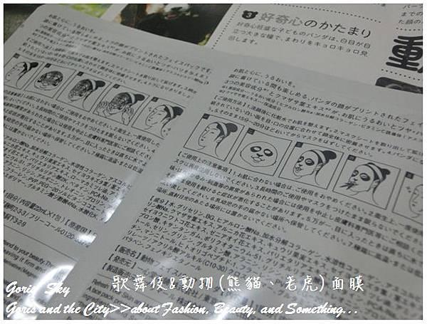 2014-06-15_013300.jpg