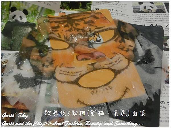 2014-06-15_013321.jpg