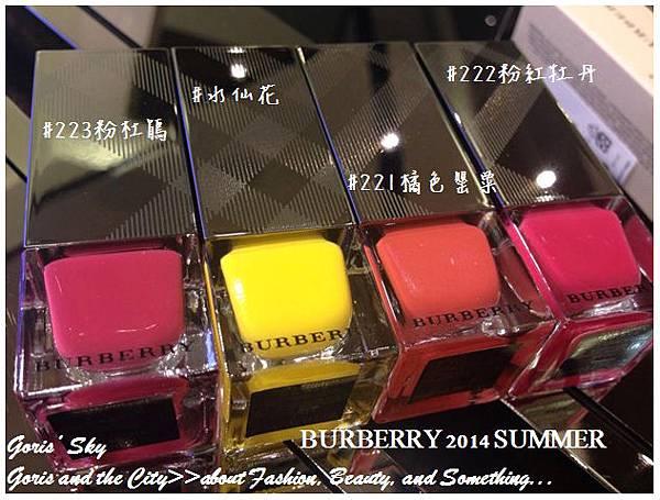 2014-06-16_204503.jpg