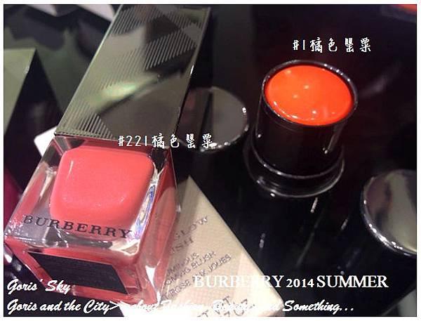 2014-06-16_204726.jpg