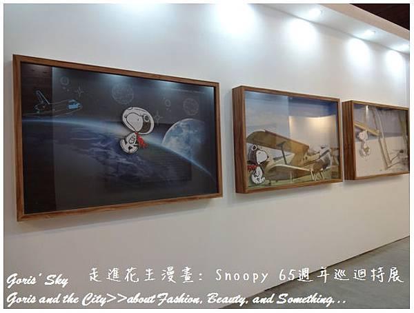 2014-06-27_005127.jpg