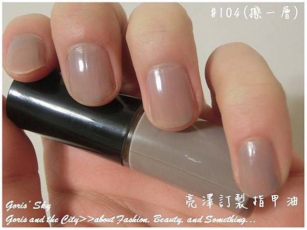 2014-07-01_222755.jpg