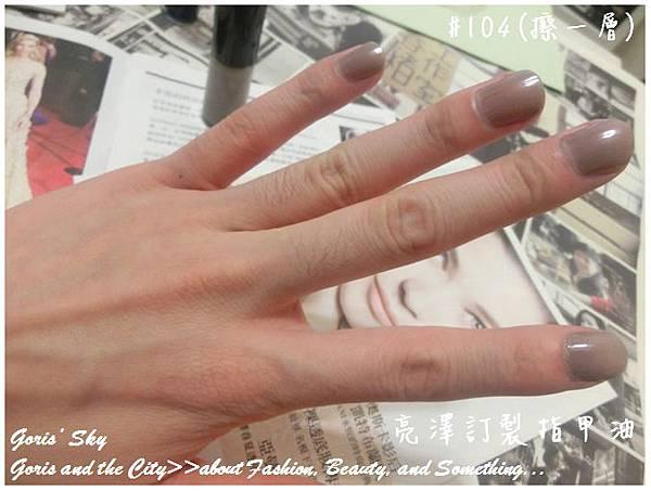 2014-07-01_222813.jpg