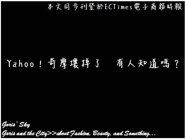 2014-07-07_210437