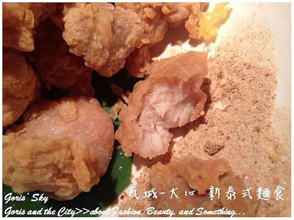 2014-07-22_205539.jpg