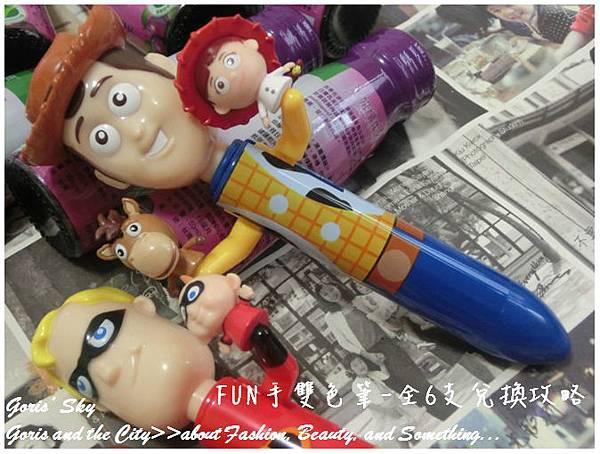 2014-07-23_163508.jpg
