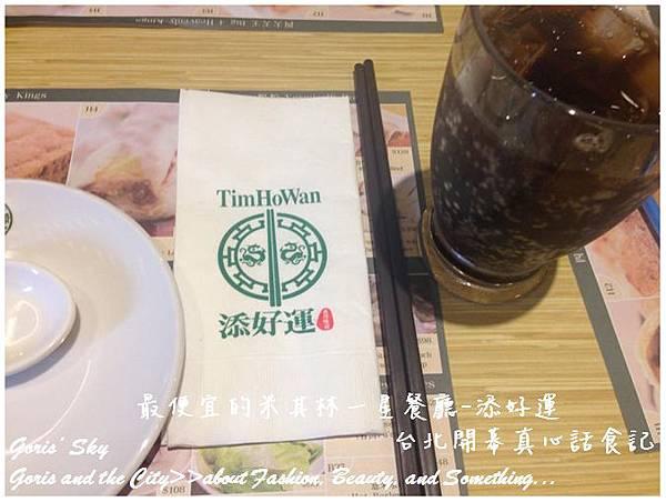 2014-07-26_195706.jpg