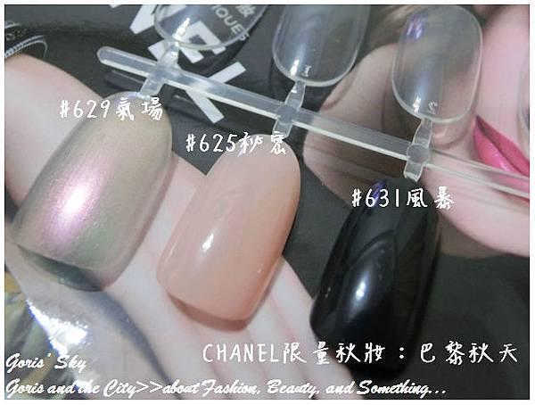 2014-07-30_235005