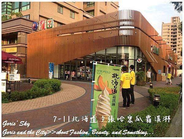 2014-08-04_003813.jpg