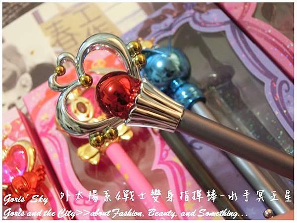 2014-08-10_113937.jpg