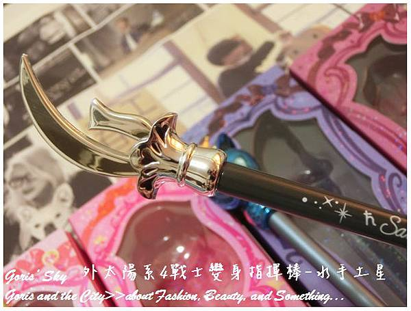 2014-08-10_113959.jpg