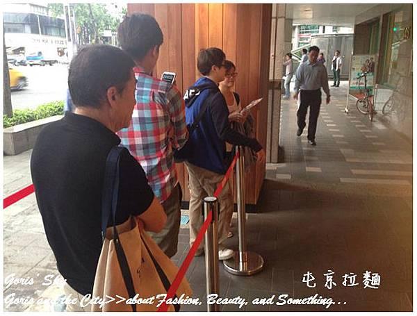 2014-08-19_002636.jpg