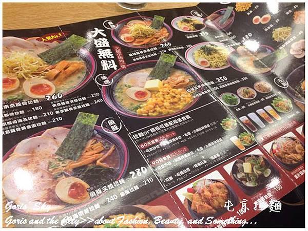 2014-08-19_002726.jpg