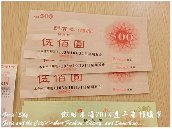 2014-08-29_233101.jpg