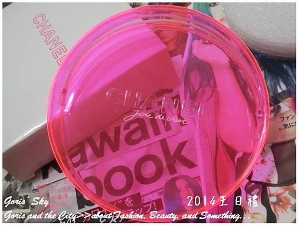 2014-08-31_001522.jpg