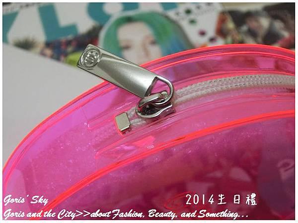 2014-08-31_001619.jpg
