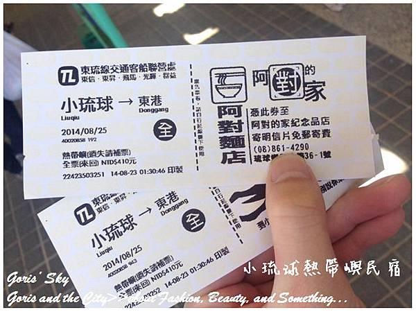 2014-08-31_184448.jpg