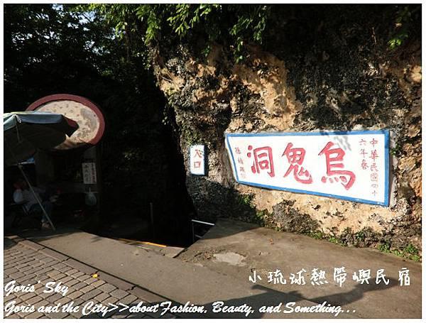 2014-08-31_184946.jpg