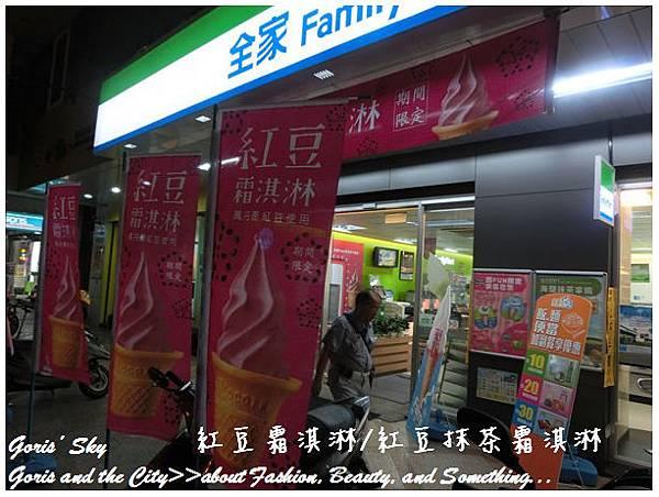 2014-09-01_221439.jpg