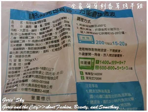 2014-09-02_213531.jpg