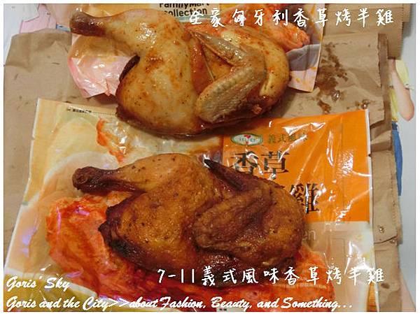 2014-09-02_213659.jpg