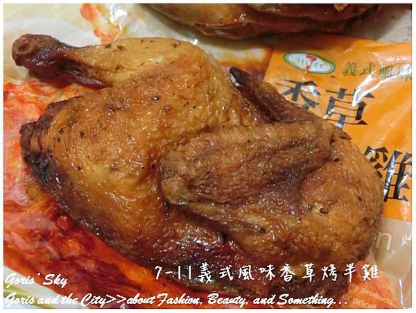 2014-09-02_213727.jpg