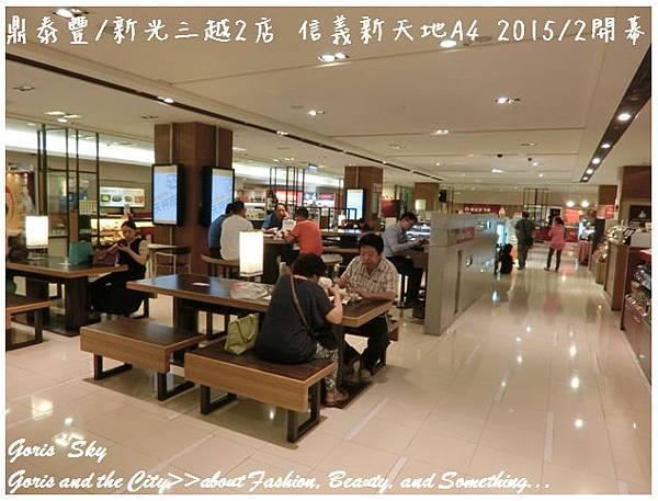 2014-09-09_213511.jpg