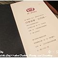 2014-09-14_154647.jpg