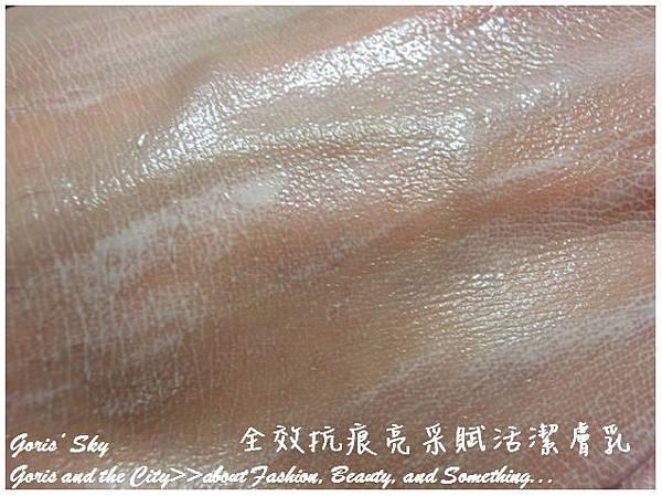 2014-09-14_152502.jpg