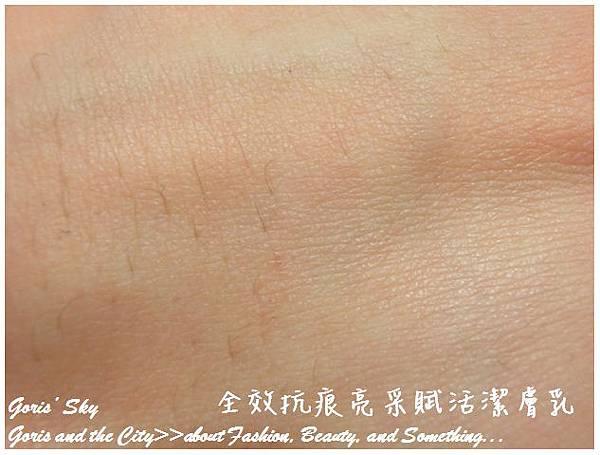 2014-09-14_152518.jpg