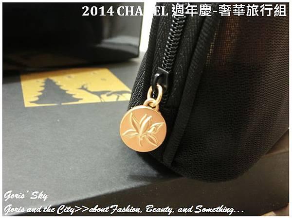 2014-09-19_214043.jpg