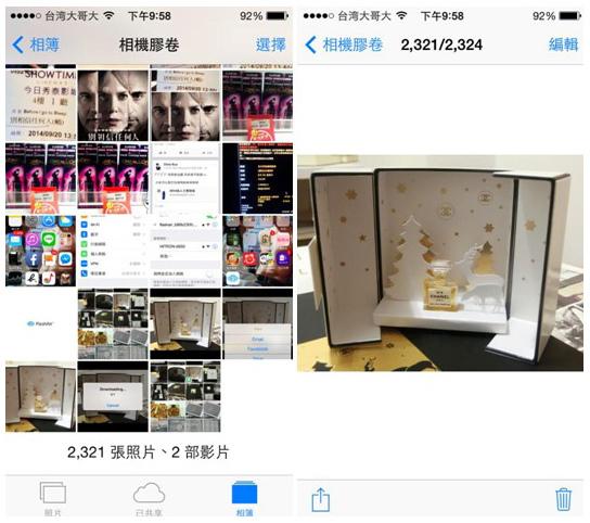 2014-09-20_221255.jpg